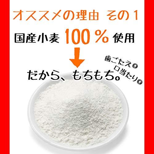 高砂食品国産小麦の焼きそば甘口ソース味10食入り粉末ソース付きゆで【常温保存可能】