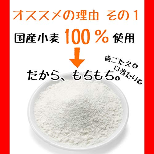 高砂食品『国産小麦の焼きそば甘口ソース味10人前』
