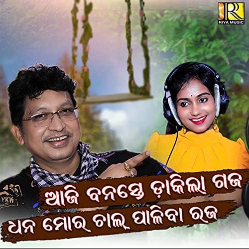 Abhijit Majumdar & Laxmipriya