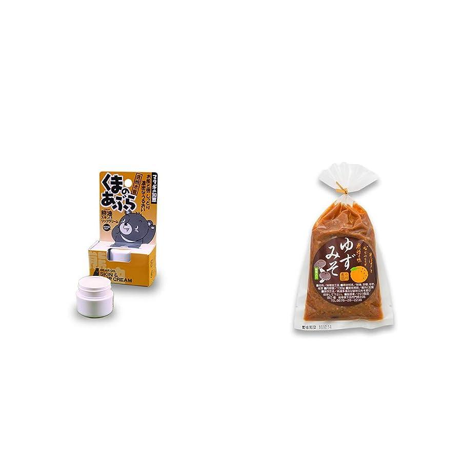 足音必要条件肘[2点セット] 信州木曽 くまのあぶら 熊油スキン&リップクリーム(9g)?ゆずみそ(130g)