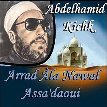 Arrad Àla Nawal Assa'daoui (Quran)