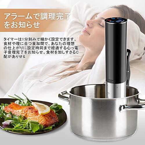 Azrsty 低温調理器 最新改良版 1100W高い火力sous vide 真空調理器 スロークッカー IPX7防水 操作簡単 sous vide cooker 日本語取扱説明書とレシピ付き 日本向けに設計を一新