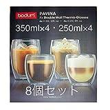 BODUM バヴィーナダブルウォールグラス PAVINA MIXED SET 4X0.35l,12fl.oz 4X0.25l,8fl.oz 250ml 350ml 各4点 計8点セット