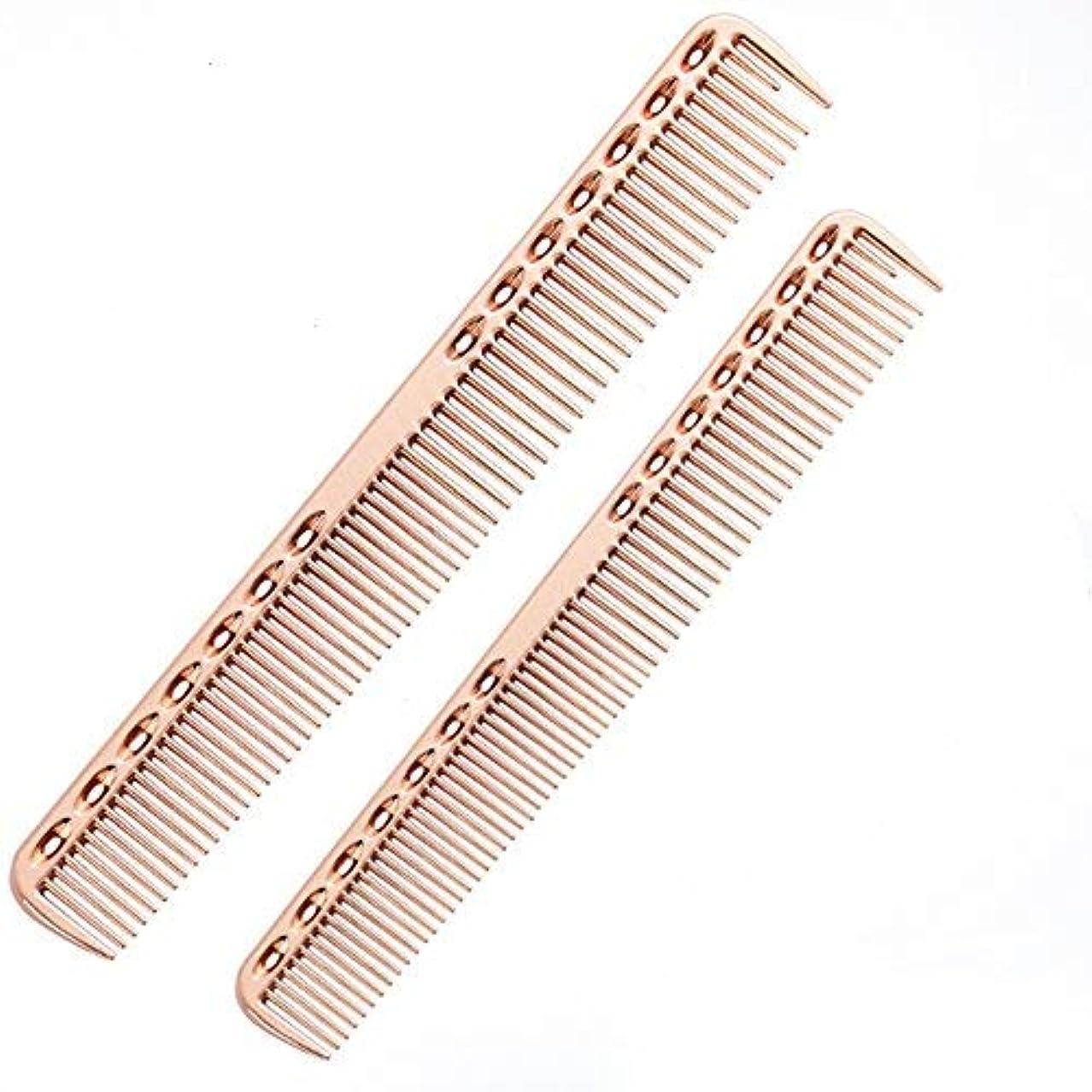 色擬人化たとえSMITH CHU Professional Space Aluminum Dressing Combs for Women - Best Styling Comb for Long,Wet or Curly, Reduce Hair Loss and Dandruff&Headache- No breakages (Rose Gold) [並行輸入品]