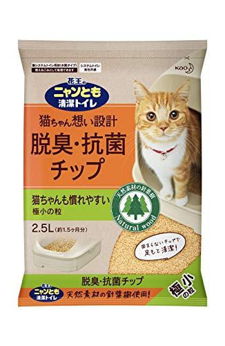 花王ニャンとも清潔トイレ脱臭・抗菌チップ極小の粒2.5L[猫砂]