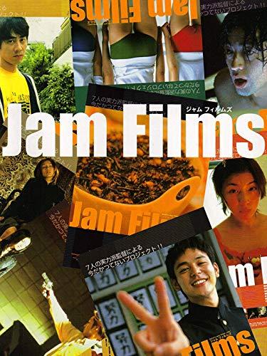 Jam Films