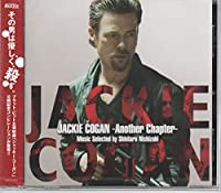 JACKIE COGAN -Another Chapter- Music Selected by Shintaro Nishizaki