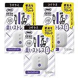 【まとめ買い】 消臭力 DEOX デオックス トイレ用 置き型 ファインブーケ つけかえ 6ml×3個 消臭剤 消臭 芳香剤