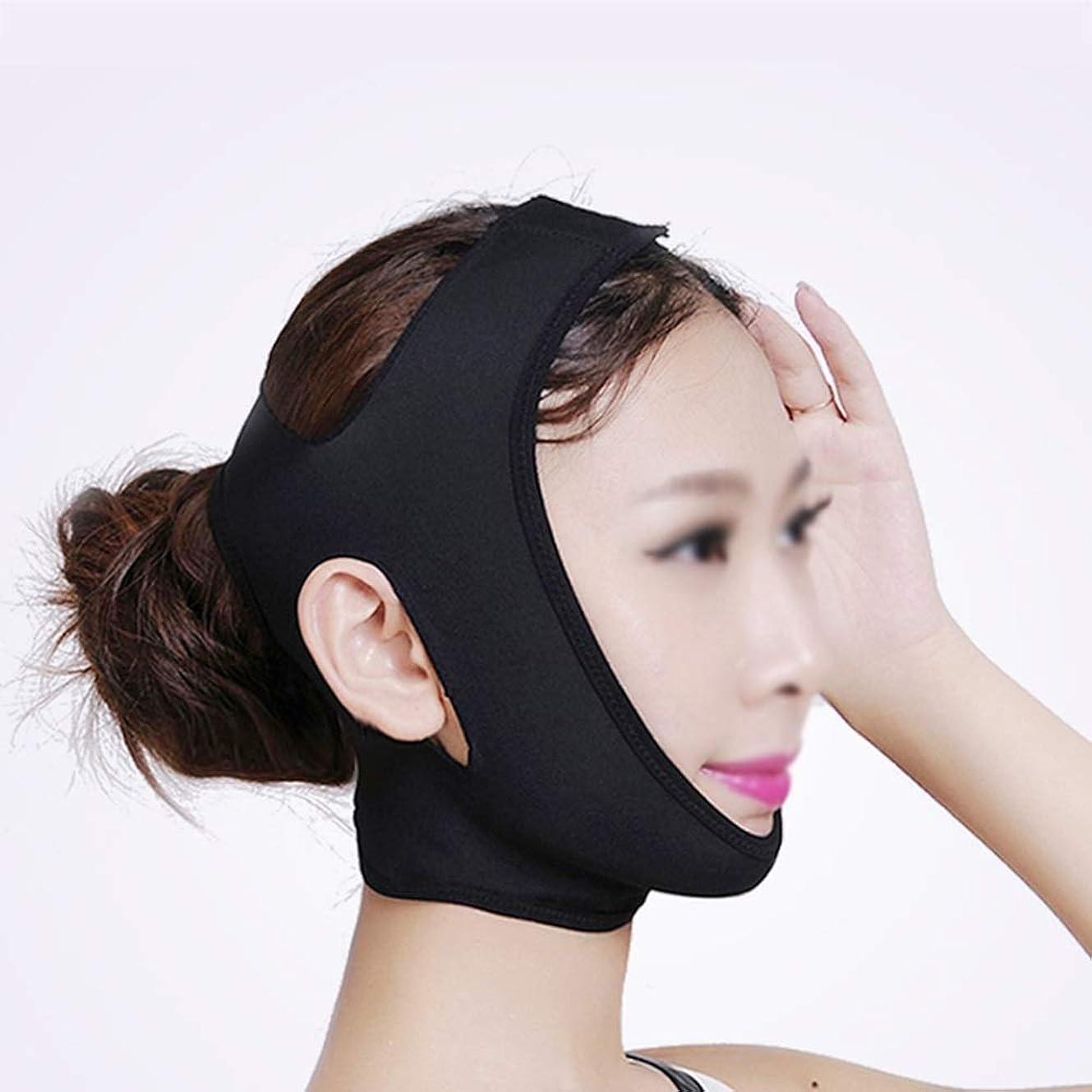 シャッフルフィドルリベラルフェイシャル減量マスクリフティングフェイス、フェイスマスク、減量包帯を除去するためのダブルチン、フェイシャルリフティング包帯、ダブルチンを減らすためのリフティングベルト(カラー:ブラック、サイズ:M),黒、L
