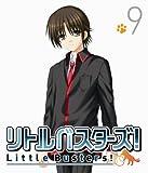 リトルバスターズ!9【初回生産限定版】[DVD]