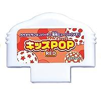 カラオケランキンパーティ ミュージックメモリ キッズPOP RED