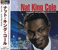 ナット・キング・コール/モナ・リザ