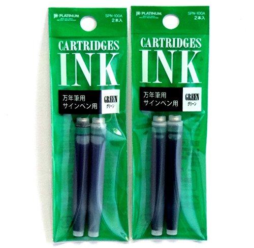 Cartuchos de tinta Platinum SPN-100A#41 (verde) 2 cartuchos × 2 paquetes/total 4 cartuchos (importación de Japón) [Paquete original Komainu-Dou]