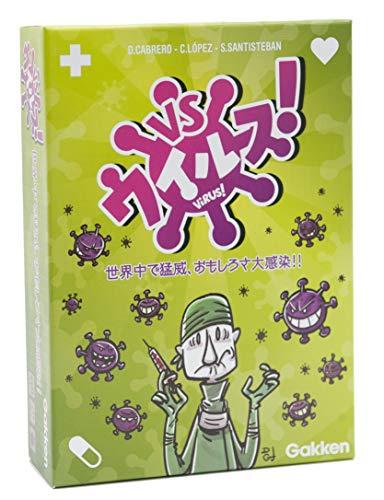 学研ステイフル(Gakken Sta:Ful) VSウイルス!