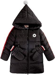 ダウンジャケット キッズ ダウンコート 女の子 高品質 ガールズ 防寒コート アウター 通学 キッズ 子供服 ダウン コート フード付き 可愛いポケット