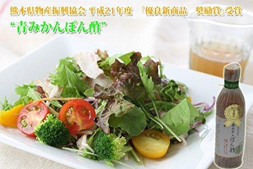 青みかんぽん酢 300ml