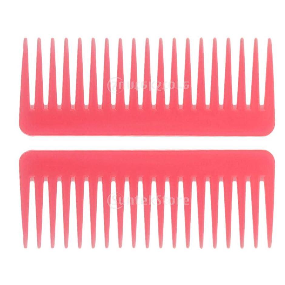 投げ捨てる鉛シールSM SunniMix ヘアブラシ ヘアコーム 静電気防止櫛 広い歯コーム マッサージ サロン 理髪店 ツール 2個セット