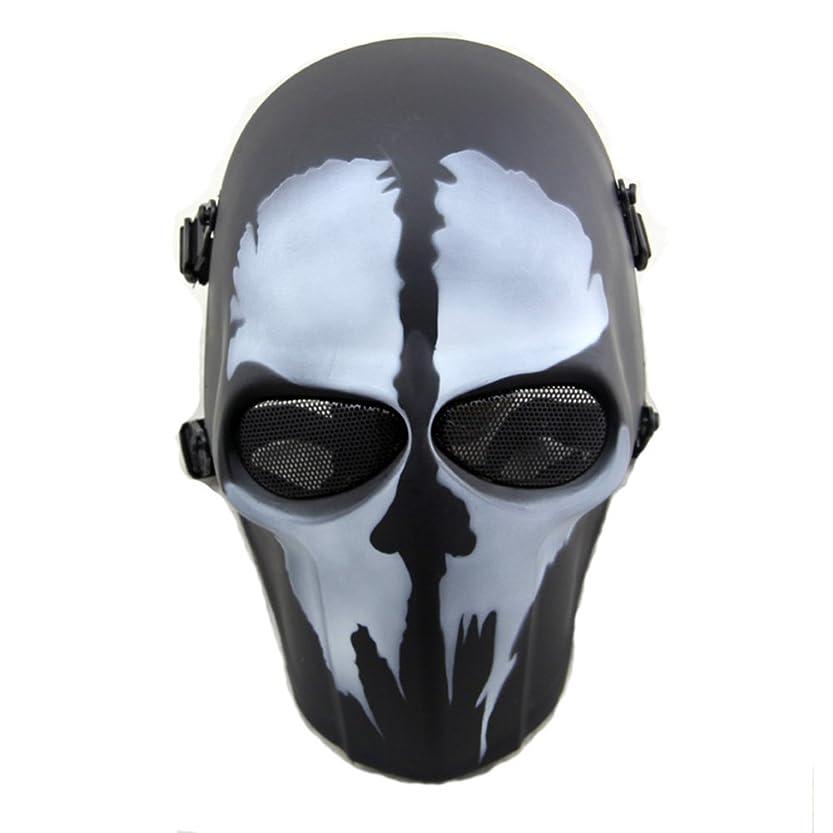 収入絶縁するバドミントンATAIRSOFT サバゲー 通気性 フルフェイスマスク コスプレ ハロウィン Cosplay Halloween スカル