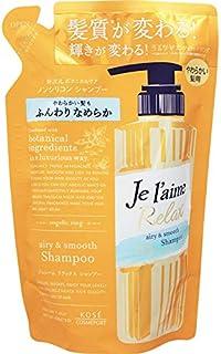 【6個セット】ジュレーム リラックス シャンプー (エアリー&スムース) つめかえ やわらかい ほそい髪用 360mL