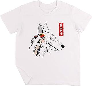 Princesa Mononoke - Princesa Mononoke Niños Chicos Chicas Unisexo Camiseta Blanco