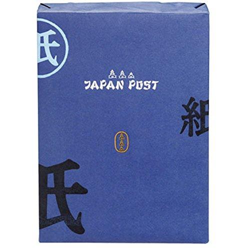 Mondi 0265 080 10 00 2 Japanpapiere - Kleinformat Urkundenpapier A4 80g 500 Blatt weiß