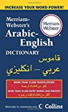 Merriam-Webster's Arabic-English Dictionary, Newest Edition, Mass-Market Paperback (English and Arabic...