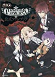 AnimE DIABOLIK LOVERS Official Fan Book (Seikatsu Series Mook) [JAPANESE EDITION JE]