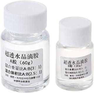 JIACUO Ultra-Transparente AB Crystal Glue Sellador de Resina epoxi de Dos componentes Secado rápido