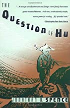 the question of hu