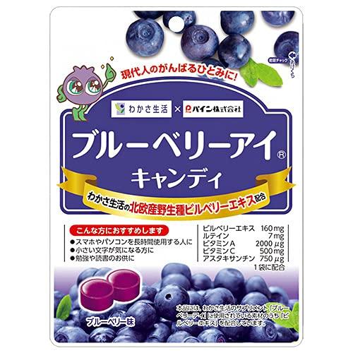 パイン ブルーベリーアイ キャンディ 80g×6袋入×(2ケース)