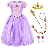 Princess Costume Dress for Girls Party Dress Up with Braid,Earings,Tiaras & Wand 3-4 Years Light Purple