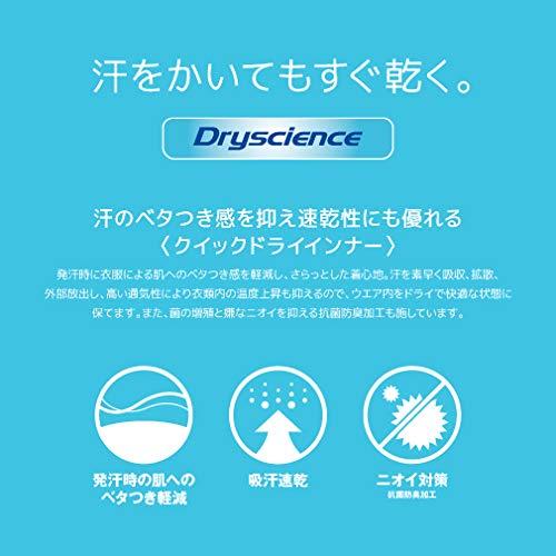 [ミズノ]トランクスボクサーパンツドライサイエンスクイックドライ吸汗速乾抗菌防臭C2JB0L06メンズブラックM