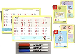 Hindi Flash Cards, Writing Chart Starter Package