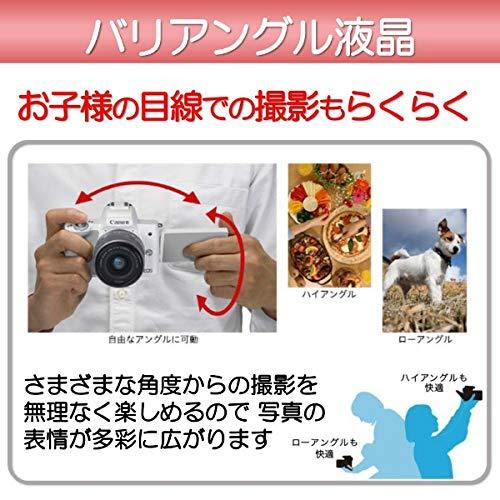 キヤノンEOSKissM【EF-M15-45ISSTMレンズキット】(ホワイト/ミラーレス一眼カメラ)EOSKISSMWH1545ISLK