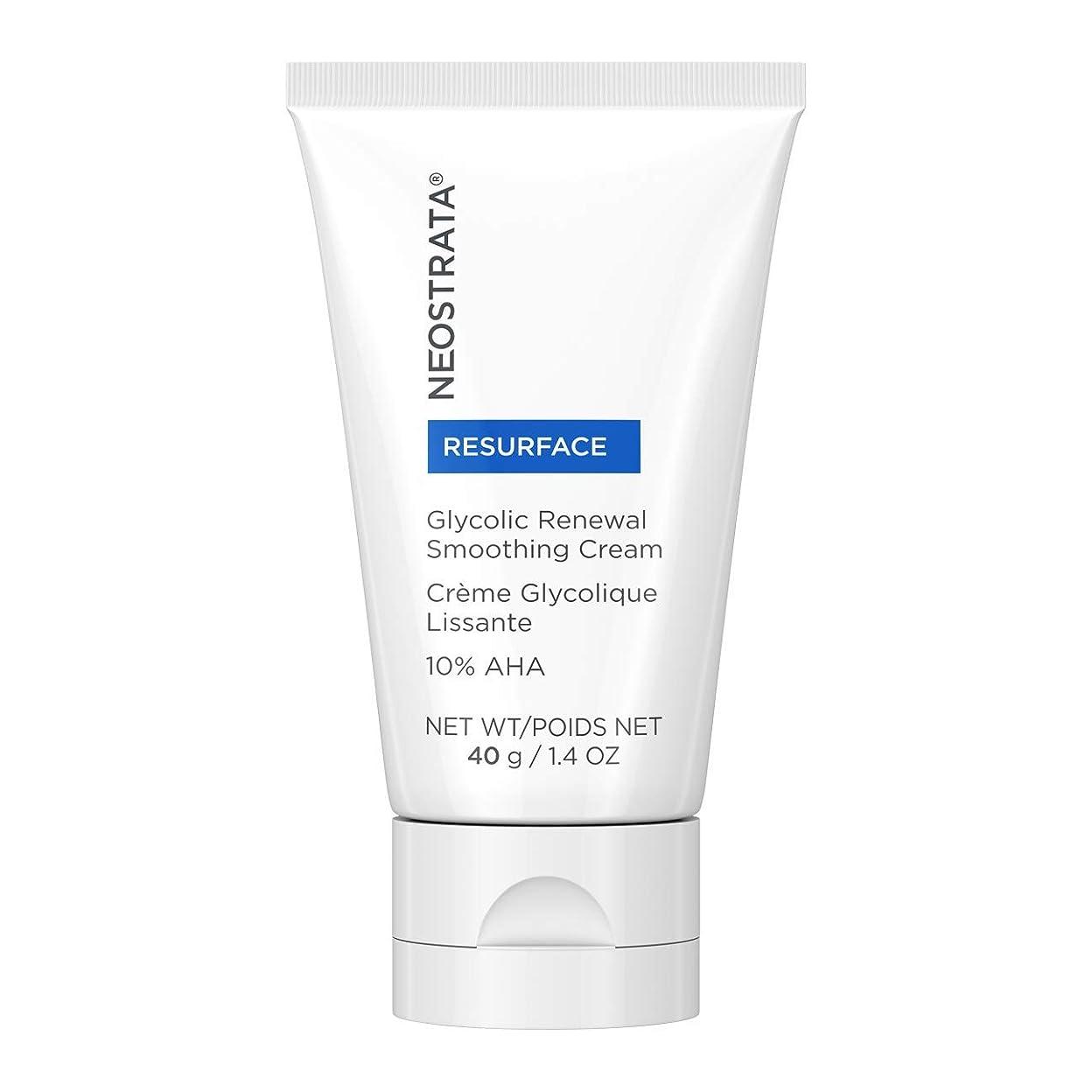 探す義務づけるいたずらなネオストラータ Resurface - Glycolic Renewal Smoothing Cream 40g/1.4oz並行輸入品