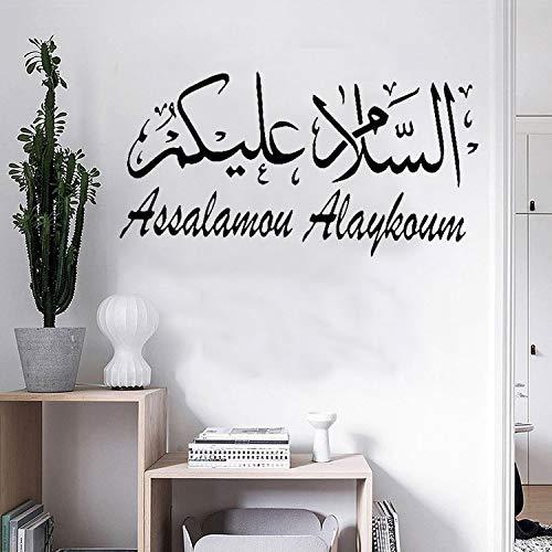 Tianpengyuanshuai Arabische islam-decoratie, vinyl, zelfklevend, kalligrafie, afneembaar, wandlamp, kamerdecoratie, decoratie thuis