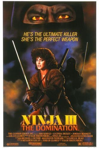 revenge of the ninja blu ray - 7