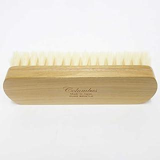 [コロンブス] ブリストルブラシ 良質な豚毛ブラシ(日本製) で靴磨き