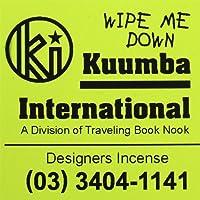 KUUMBA/クンバ『incense』(WIPE ME DOWN) (Regular size)