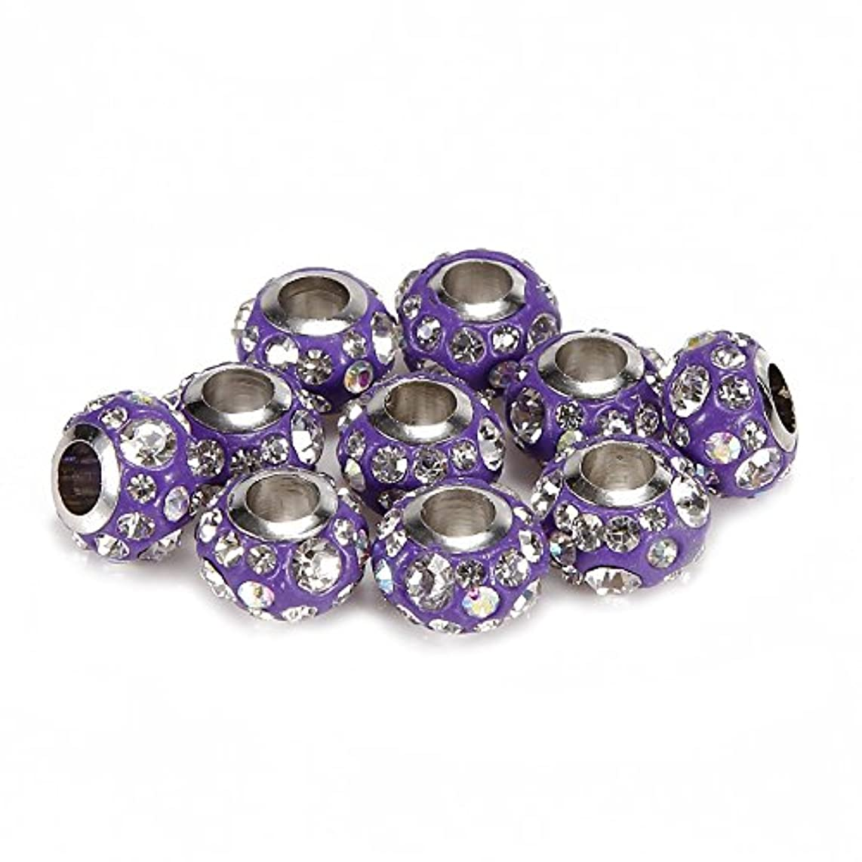 BRCbeads 10Pcs Silver Plate Purple Color Rhinestone Murano Lampwork European Glass Crystal Charms Beads Spacers Fit Troll Chamilia Carlo Biagi Zable Snake Chain Bracelets.