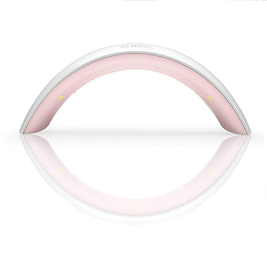プロの手ネイルマシン24ワットサン誘導ネイル光線療法機スマートネイル光線療法ランプ、ホワイト (Color : White)