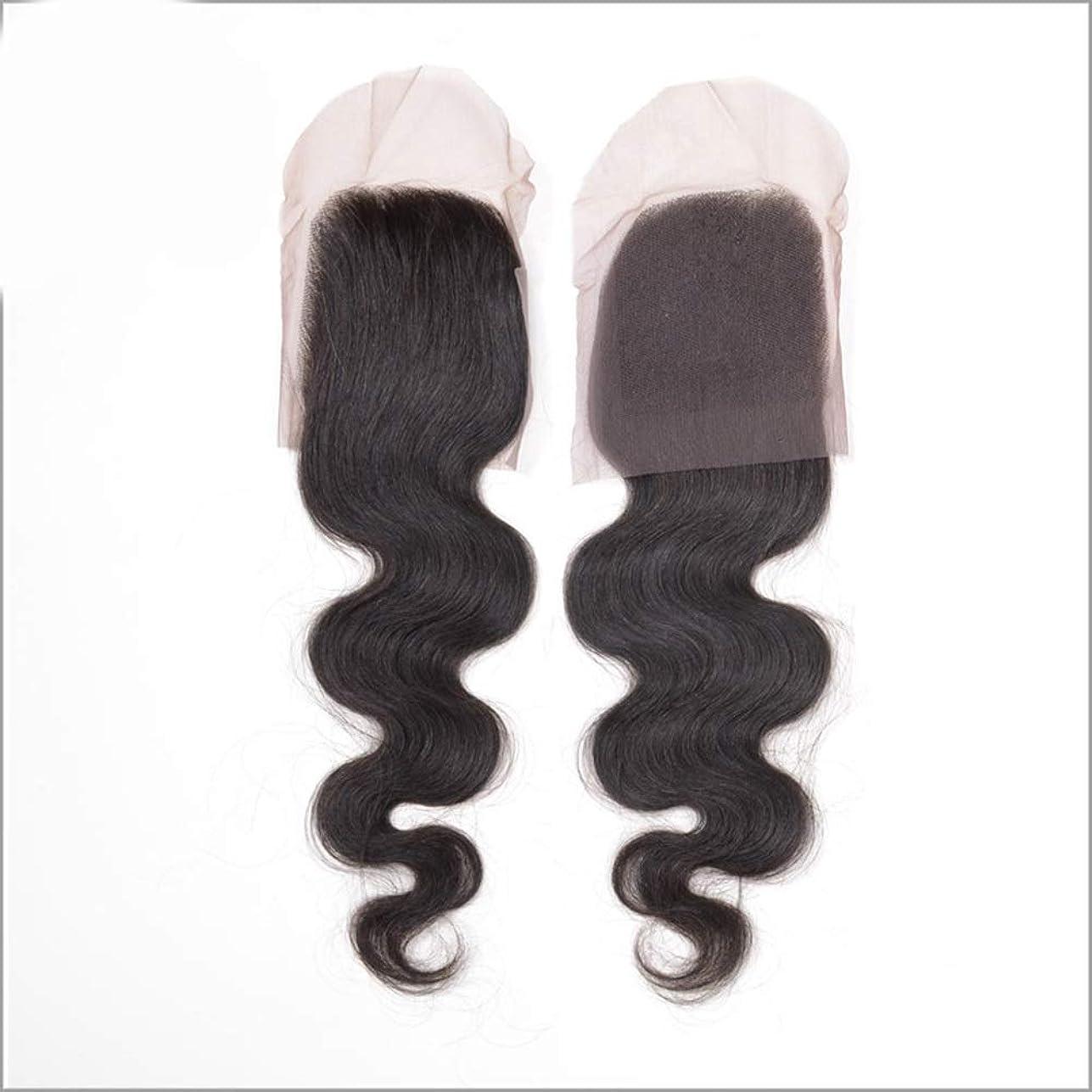 電気の助言用量YESONEEP ブラジル髪織りバンドルで閉鎖レース前頭4×4フリーパート実体波フルレースナチュラルヘアエクステンション用女性複合ヘアレースかつらロールプレイングかつら (色 : 黒, サイズ : 8 inch)
