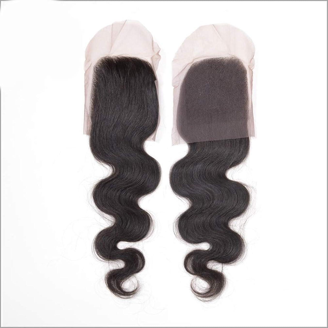 仮定認識懐YESONEEP ブラジル髪織りバンドルで閉鎖レース前頭4×4フリーパート実体波フルレースナチュラルヘアエクステンション用女性複合ヘアレースかつらロールプレイングかつら (色 : 黒, サイズ : 8 inch)