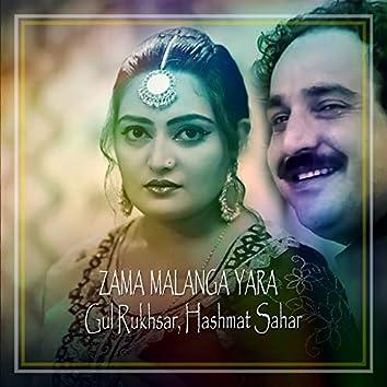 Zama Malanga Yara - Single