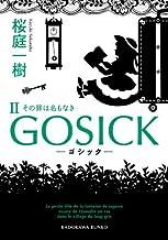 表紙: GOSICK II ──ゴシック・その罪は名もなき── (角川文庫) | 桜庭 一樹