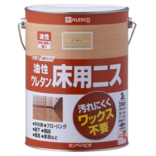 カンペハピオ 油性ウレタン床用ニス とうめい 3L