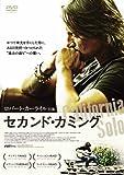 未公開DVD『セカンド・カミング』