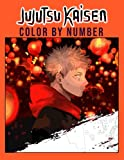 Jujutsu Kaisen Color By Number: Favorite Japanese Anime Manga Illustration Color Number Book For Fans Adults Stress Relief Gift, 8.5'x11' With Color Chart in Back Side, Easy to Color