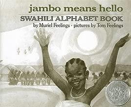 Jambo Means Hello: Swahili Alphabet Book