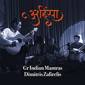 Gr Indian Mantras